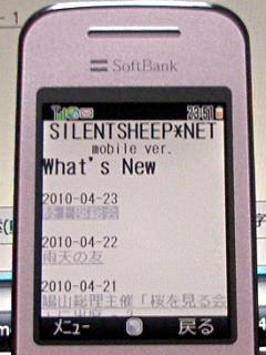 silentsheep.net/m/