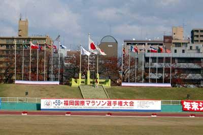 平和台競技場