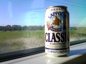 北海道限定 SAPPORO CLASSIC