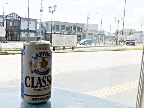 今年はほろ苦かった北海道限定 SAPPORO CLASSIC 洞爺駅にてヤケ酒 1