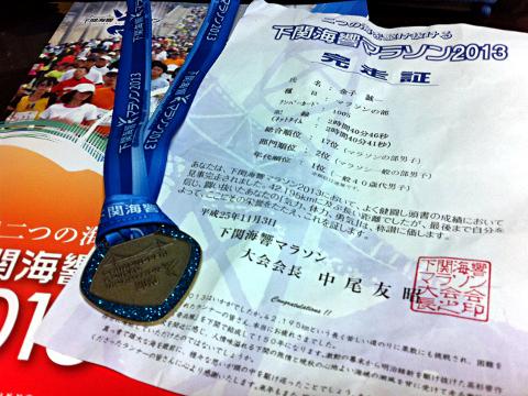 表彰メダルよりこちらの方が嬉しい完走メダル