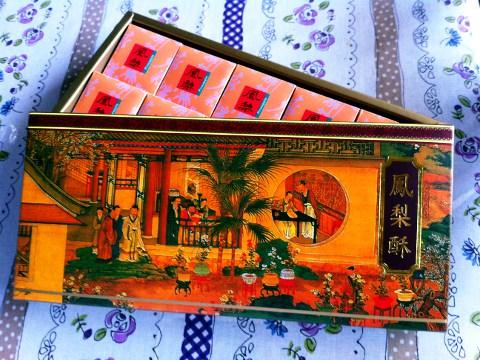 台湾銘菓「鳳梨酥(パイナップルケーキ)」