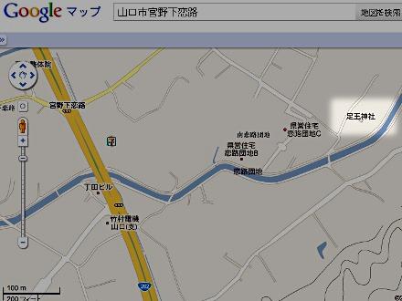 足王神社位置図