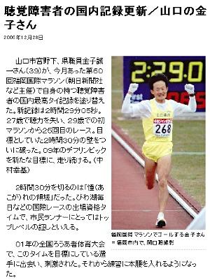 2006年12月の記事