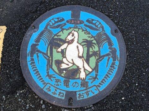 2016mifune01
