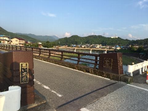 2016mifune07