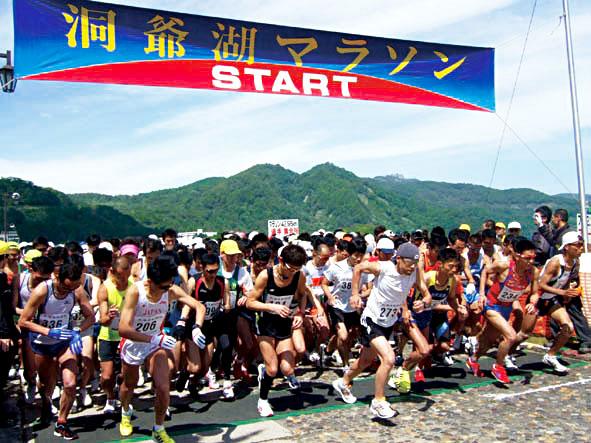 洞爺湖マラソン2010案内表紙