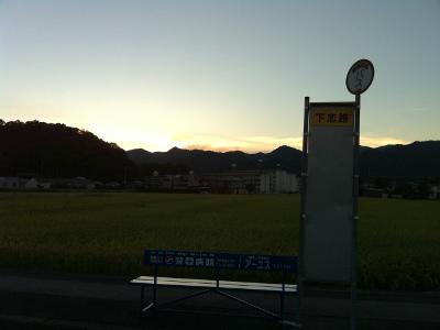 9月中旬頃、歩いていた頃の風景