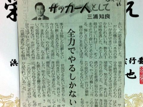20141114nikkei