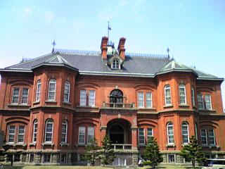 赤煉瓦旧道庁