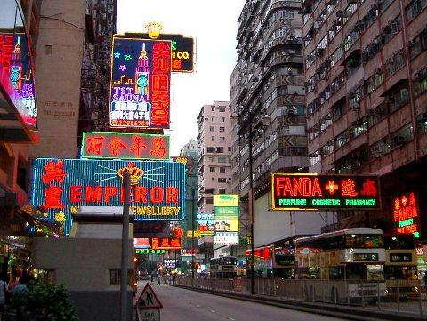 2004年6月香港