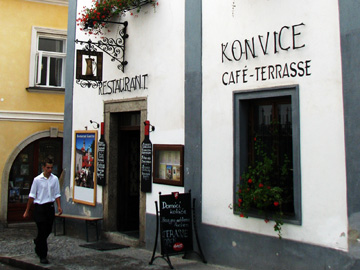 ホテルレストラン・コンヴィツェ