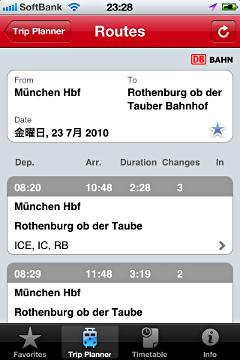 iPhoneアプリ DB(Deutsche Bahn: ドイツ鉄道)Navigator