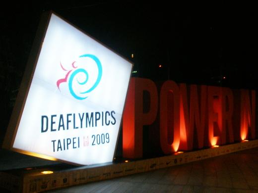 DEAFLYMPICS TAIPEI 2009