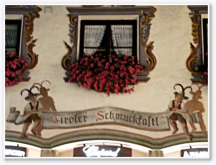 ゼーフェルトの時計店