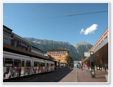 Innsbruck-hbf