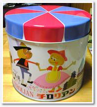 チロリアン丸缶